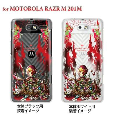 【Little World】【MOTOROLA RAZR M 201M】【201M】【Soft Bank】【カバー】【スマホケース】【クリアケース】【アート】【赤ずきんちゃん】【オオカミなんてコワクない】【グリム童話】 25-201m-am0027の画像
