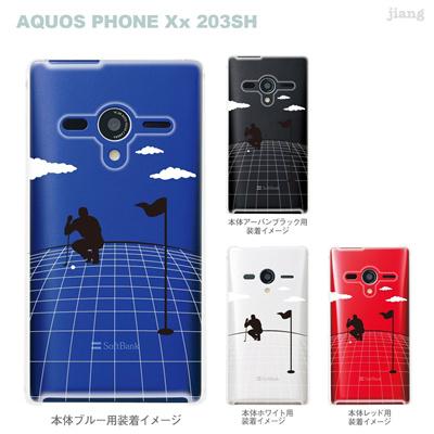 【AQUOS PHONEケース】【203SH】【Soft Bank】【カバー】【スマホケース】【クリアケース】【クリアーアーツ】【ゴルフ】 10-203sh-ca0075の画像