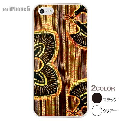 【iPhone5S】【iPhone5】【アルリカン】【iPhone5ケース】【カバー】【スマホケース】【クリアケース】【その他】【アフリカン テキスタイルパターン】 01-ip5-con071の画像