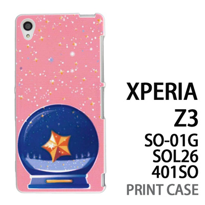 XPERIA Z3 SO-01G SOL26 401SO 用『1220 星水晶 ピンク』特殊印刷ケース【 xperia z3 so01g so-01g SO01G sol26 401so docomo au softbank エクスペリア エクスペリアz3 ケース プリント カバー スマホケース スマホカバー】の画像