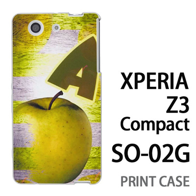 XPERIA Z3 Compact SO-02G 用『No1 A 青りんご』特殊印刷ケース【 xperia z3 compact so-02g so02g SO02G xperiaz3 エクスペリア エクスペリアz3 コンパクト docomo ケース プリント カバー スマホケース スマホカバー】の画像