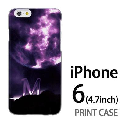 iPhone6 (4.7インチ) 用『No1 M おおきな月』特殊印刷ケース【 iphone6 iphone アイフォン アイフォン6 au docomo softbank Apple ケース プリント カバー スマホケース スマホカバー 】の画像