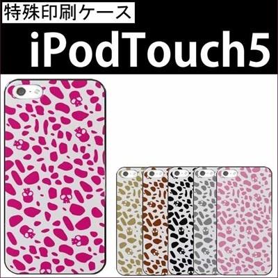 特殊印刷/iPodtouch5(第5世代)iPodtouch6(第6世代) 【アイポッドタッチ アイポッド ipod ハードケース カバー ケース】(ダルメシアン髑髏)CCC-066の画像
