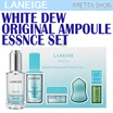 ★Laneige★ [set] White Dew Original Ampoule Essence Set 40ml