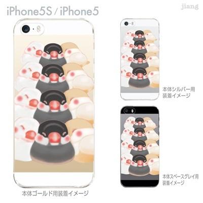 【iPhone5S】【iPhone5】【まゆイヌ】【Clear Arts】【iPhone5ケース】【カバー】【スマホケース】【クリアケース】【アニマル】【文鳥の詰め合わせ】 26-ip5s-md0065の画像