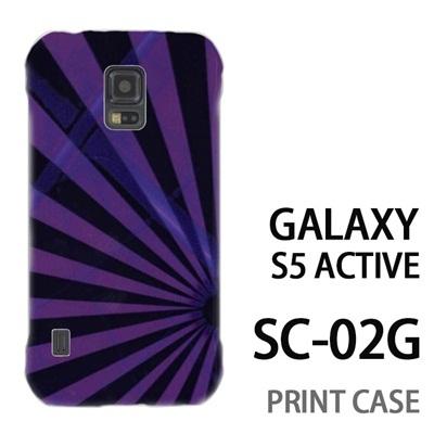 GALAXY S5 Active SC-02G 用『No4 紫閃光』特殊印刷ケース【 galaxy s5 active SC-02G sc02g SC02G galaxys5 ギャラクシー ギャラクシーs5 アクティブ docomo ケース プリント カバー スマホケース スマホカバー】の画像