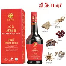 HUIJI WAIST TONIC 汇集补腰精 700ML [For Backache Fatigue Invigorate Vital Energy etc.]