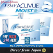 아큐브렌즈/일본직구/Free Shipping One Day Acuvue Moist 90 Pack 2 box set | Contact One Day Acuvue Moist [the 1st disposable] [Johnson & Johnson] and [without a prescription]