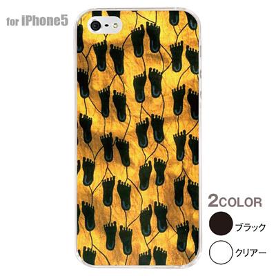 【iPhone5S】【iPhone5】【アルリカン】【iPhone5ケース】【カバー】【スマホケース】【クリアケース】【その他】【アフリカン テキスタイルパターン】 01-ip5-con074の画像