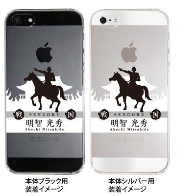 【iPhone5S】【iPhone5】【Clear Arts】【iPhone5ケース】【カバー】【スマホケース】【クリアケース】【クリアーアーツ】【戦国】【明智光秀】 10-ip5-cajh-06の画像