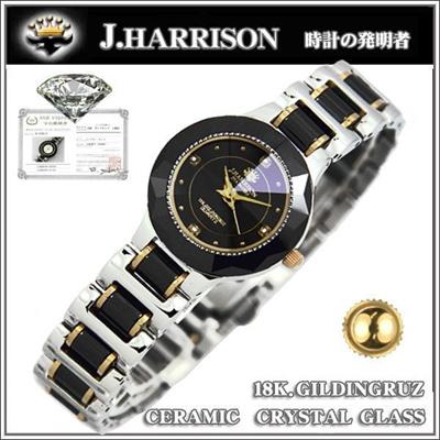J.HARRISON ジョンハリソン JH-CL-001BBの画像