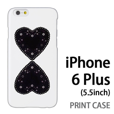 iPhone6 Plus (5.5インチ) 用『0825 黒ハート』特殊印刷ケース【 iphone6 plus iphone アイフォン アイフォン6 プラス au docomo softbank Apple ケース プリント カバー スマホケース スマホカバー 】の画像