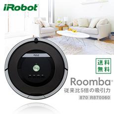 ★数量限定★ルンバ870 R870060 吸引力が5倍に向上したロボット掃除機 iRobot Roomba 自動掃除機 【日本仕様正規品】