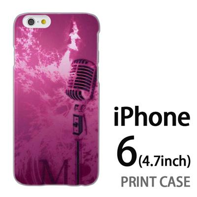iPhone6 (4.7インチ) 用『No1 M マイク ピンク』特殊印刷ケース【 iphone6 iphone アイフォン アイフォン6 au docomo softbank Apple ケース プリント カバー スマホケース スマホカバー 】の画像