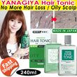 RESTOCKED! JAPAN YANAGIYA Hair Tonic 240ML (Slight-scented / Un-scented) / Scalp Care / Prevent Hair Loss / New Hair Growth / Made In Japan *READY STOCK*