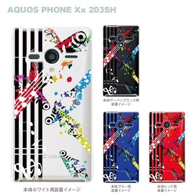 【AQUOS PHONEケース】【203SH】【Soft Bank】【カバー】【スマホケース】【クリアケース】【アート】【Little World】【ギターヘッド】 25-203sh-am0017の画像