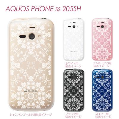 【AQUOS PHONE ss 205SH】【205sh】【Soft Bank】【カバー】【ケース】【スマホケース】【クリアケース】【フラワー】 21-205sh-ca0009whの画像
