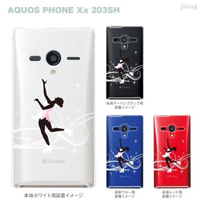 【AQUOS PHONEケース】【203SH】【Soft Bank】【カバー】【スマホケース】【クリアケース】【クリアーアーツ】【Clear Arts】【アイススケート】【フィギュアスケート】 10-203sh-ca0077の画像