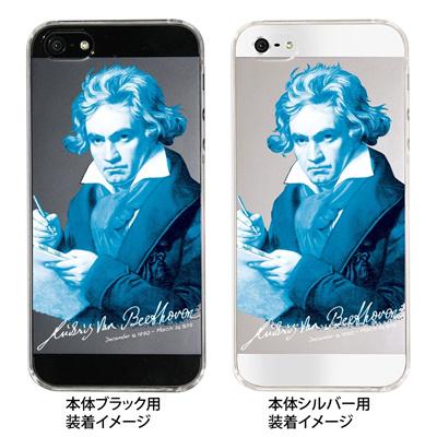 【iPhone5S】【iPhone5】【GENIUS】【iPhone5ケース】【カバー】【スマホケース】【ベートーベン】【クリアケース】【ミュージック】 ip5-06ge0015caの画像