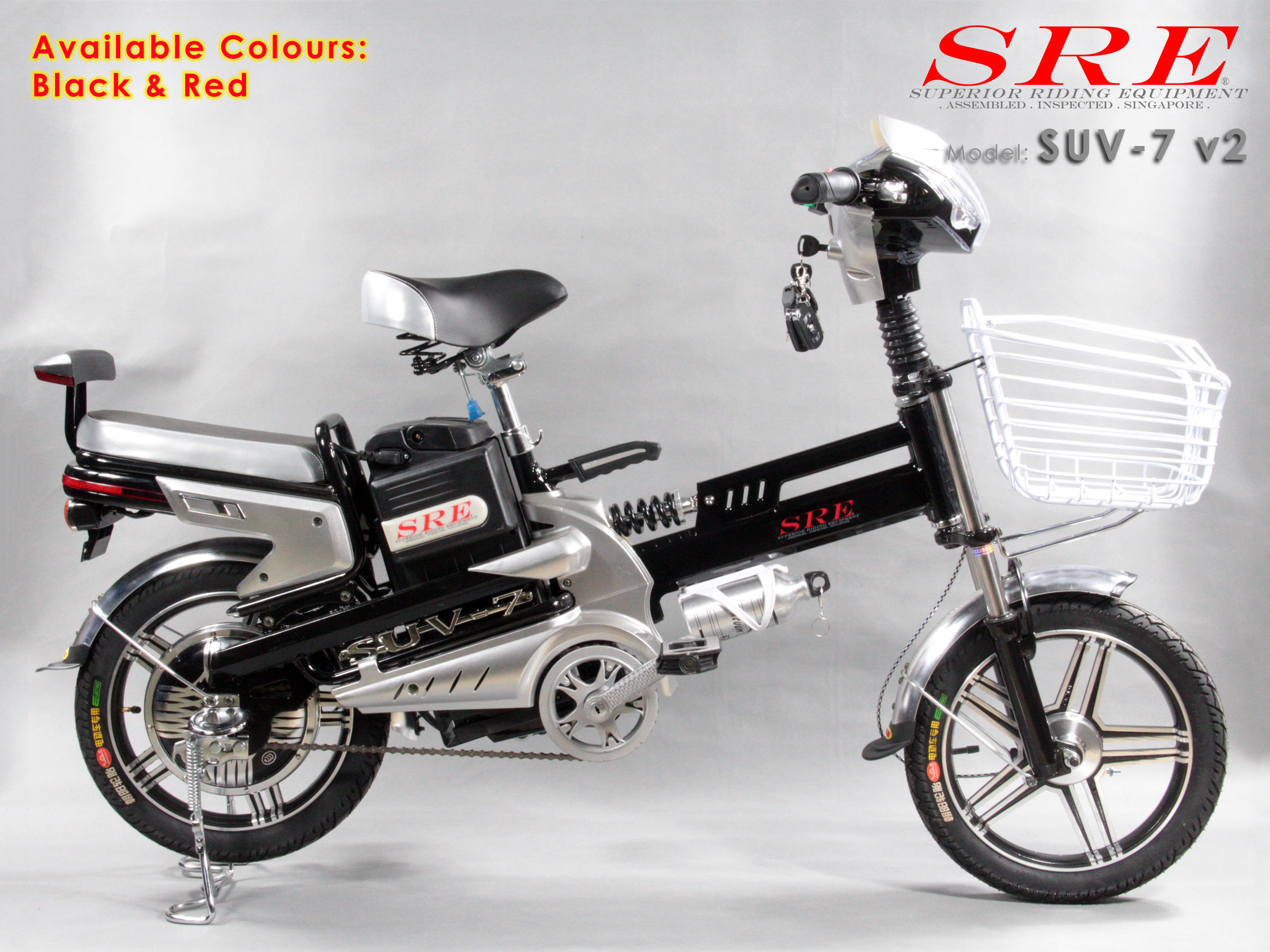 Sre Suv Inch Electric Bicycle Brand New