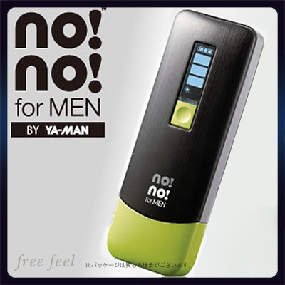 【日テレZIP!で紹介】【送料無料】ヤーマン(YA-MAN) 正規品 脱毛器 no!no!forMEN(ノーノーフォーメン・ノーノーヘア フォーメン) 男性用・女性用兼用 [STA-117G]の画像