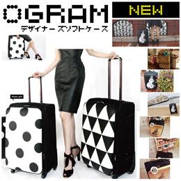 【送料無料】デザイナーズソフトスーツケース 2サイズ(小型、中型)ソフトケース キャリーバッグ キャリーかばん 【Ogram】中型&小型 10デザイン