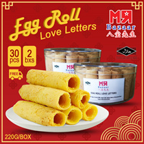 Egg Roll Love Letters (2 Cases x 30Pcs). 1 Pc only $0.16Cents Free Delivery
