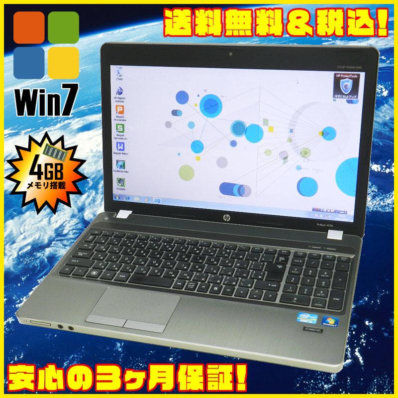 【クリックで詳細表示】【中古パソコン Windows7搭載】HP Compaq 4530S Core i5 2.4GHz搭載10キー付キーボード、USB3.0搭載!LANWindows7-Proセットアップ済み☆【KingSoft Officeインストール済み】☆【中古】【Windows7 中古】【05P23Apr16】