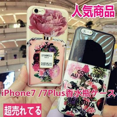 Qoo10Qoo10最安?iPhone7 新作香水瓶ケース新モデルの到着超売れてる人気商品iPhone6 ケース/iPhone6s ケース iphone7 ケース GilrのラグジュアリーブランドカラフルなマニキュアオイルCCの香水瓶ケースカバ
