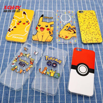 【※Singapore local flash delivery※】Pikachue Pocket Monsters Pokemons Character Case for iphone 5 5s SE 6 6s Plus 7 7S Pokemons Cute Cartoon Game Coque Fundas Capa Cap