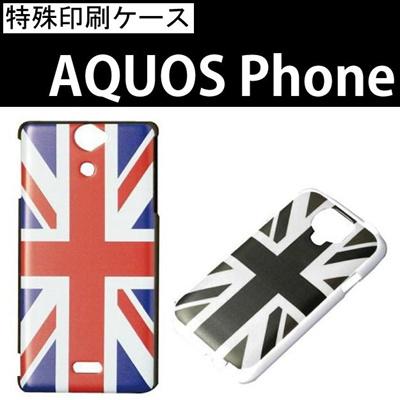 特殊印刷【国内発送・送料無料】国旗 ユニオンジャック /G Flex(LGL23)・isai(LGL22)・ARROWS Z(FJL22)・DIGNO M(KYL22)・HTC J ONE(HTL22)(ユニオン)CCC-009【スマホケース/ハードケース/カバー/】の画像