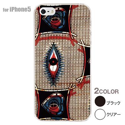 【iPhone5S】【iPhone5】【アルリカン】【iPhone5ケース】【カバー】【スマホケース】【クリアケース】【その他】【アフリカン テキスタイルパターン】 01-ip5-con076の画像