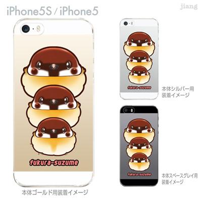 【iPhone5S】【iPhone5】【まゆイヌ】【Clear Arts】【iPhone5ケース】【カバー】【スマホケース】【クリアケース】【アニマル】【ふくらすずめ】 26-ip5s-md0068の画像