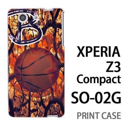 XPERIA Z3 Compact SO-02G 用『No1 B バスケットボール』特殊印刷ケース【 xperia z3 compact so-02g so02g SO02G xperiaz3 エクスペリア エクスペリアz3 コンパクト docomo ケース プリント カバー スマホケース スマホカバー】の画像