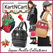 XMAS GIFT[BUY 2 FREE SHIPPING]*100% AUTHENTIC ANELLO*[JAPAN BEST-SELLING BACKPACK] LOCAL SGSELLER *READY STOCK* Shoulder/Sling/Rucksack/School Backpack/Tote Bag/Boston Bag/Men/Women/Mummy/Student/Gift