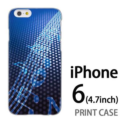 iPhone6 (4.7インチ) 用『No1 N 青の中の音符』特殊印刷ケース【 iphone6 iphone アイフォン アイフォン6 au docomo softbank Apple ケース プリント カバー スマホケース スマホカバー 】の画像