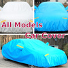 ALL Model car cover coat Full Protection Cover Sunshade Dustproof Waterproof rain Security Auto Vehicle Clothes Surface Protector Outdoor UV