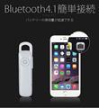 【送料無料】Bluetooth ワイヤレスヘッドセット 日本語説明書付 高音質 イヤホン 通話 ブルートゥースイヤホン