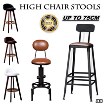 ◣CHAIR SERIES◥ ★HIGH CHAIR STOOLS ★Bar Stools  ★Bar Lounge ★High Chair ★Coffee Chairs ★Fast Delivery ★Cheap