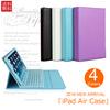 【送料無料】【キーボード付きiPadケース】【日本語簡単説明書付き】【 Bluetooth】iPad Air2 キーボード ケース カバー iPad Airケース iPad 2/3/4ケース iPad Pro 9.7 ケース Airカバー Air2カバー iPad mini4ケース iPad mini1/2/3カバー 着脱可能なマグネット式 Bluetooth キーボードケース キーボードカバー