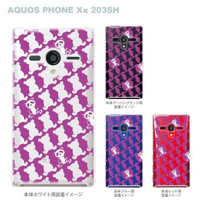 【AQUOS PHONEケース】【203SH】【Soft Bank】【カバー】【スマホケース】【クリアケース】【Clear Fashion】【アニマル】【シルエットパンダ】 22-203sh-ca0063の画像