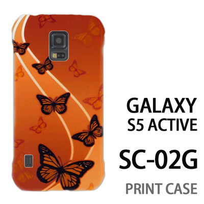 GALAXY S5 Active SC-02G 用『No4 浮遊蝶』特殊印刷ケース【 galaxy s5 active SC-02G sc02g SC02G galaxys5 ギャラクシー ギャラクシーs5 アクティブ docomo ケース プリント カバー スマホケース スマホカバー】の画像