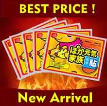 🎁Happy New Year🎈🎇Heat Pad and Hand heat pad1 bundle=10 pieces / Sole heat pad/Body Warmer