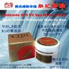 Japan Q10 UV WATER CREAM SPF15 Multi-function Moisturiser MakeUp Base Sunscreen - buy 3 free sample size (40g)