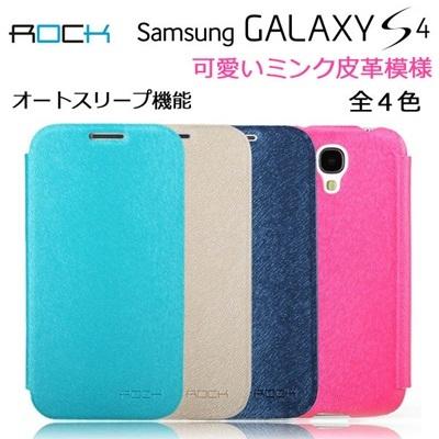 Galaxy S4 ケース DOCOMO SC-04E カバー ROCK 正規品 Big City Series ドコモ Docomo S4 スマホカバー Samsung/サムスン ギャラクシー アクセサリー 自動スリープ機能付き GT-I9500 手帳型 オートスリープ機能の画像