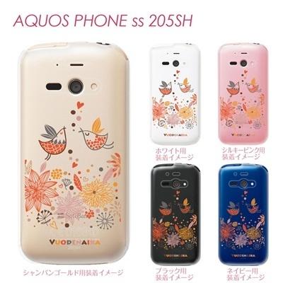 【AQUOS PHONE ss 205SH】【205sh】【Soft Bank】【カバー】【ケース】【スマホケース】【クリアケース】【Vuodenaika】【フラワー】 21-205sh-ne0005caの画像