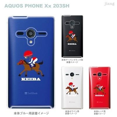 【AQUOS PHONEケース】【203SH】【Soft Bank】【カバー】【スマホケース】【クリアケース】【クリアーアーツ】【KEIBA】【競馬】 10-203sh-ca0097の画像