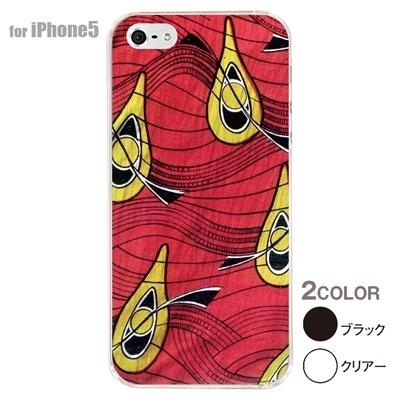 【iPhone5S】【iPhone5】【アルリカン】【iPhone5ケース】【カバー】【スマホケース】【クリアケース】【その他】【アフリカン テキスタイルパターン】 01-ip5-con078の画像