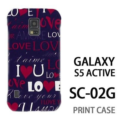 GALAXY S5 Active SC-02G 用『0115 愛言葉 紫』特殊印刷ケース【 galaxy s5 active SC-02G sc02g SC02G galaxys5 ギャラクシー ギャラクシーs5 アクティブ docomo ケース プリント カバー スマホケース スマホカバー】の画像