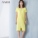 Amii [minimalism] 2016 Amoi casual short-sleeved dress big yards stitching round neck deconstruction 11,671,232